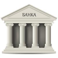 Банков трансфер